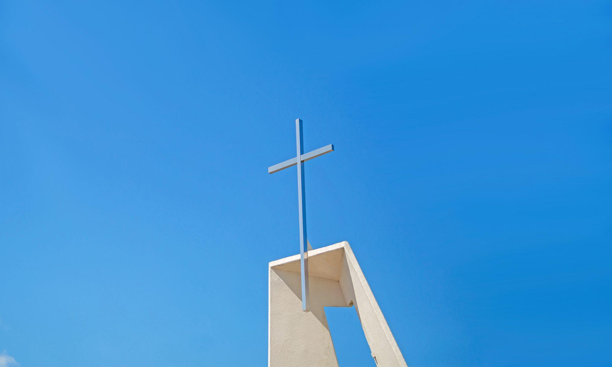 セブンスデー・アドベンチスト神戸有野台キリスト教会